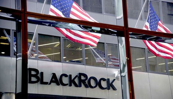 BLACKROCK – THE UNSETTLING POWER OF A FINANCIAL INVESTOR
