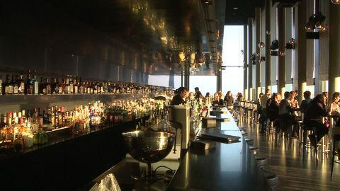 World's Best Design Bars